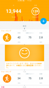 IMG_2517
