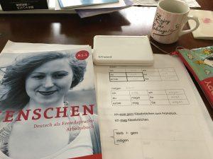 ドイツ語教室をやめた。やりたいことをやっても愛は受け取っていい