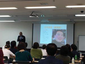 大阪 立花Be・ブログ・ブランディング塾 超入門セミナー に参加しました。「質より量より更新頻度!」