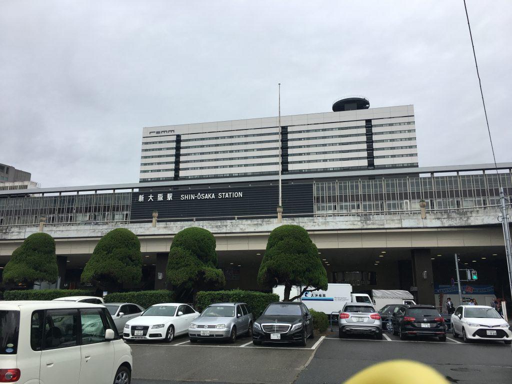 新大阪駅正面