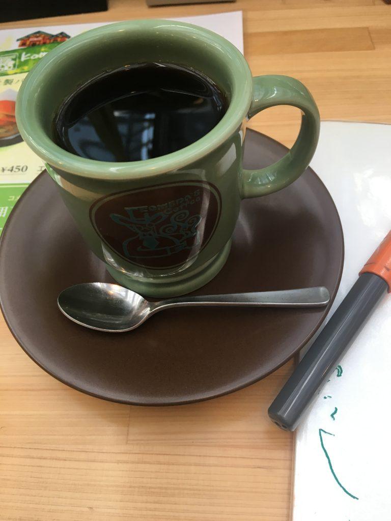 コメダのアメリカンコーヒー