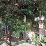 長寿の滝正面