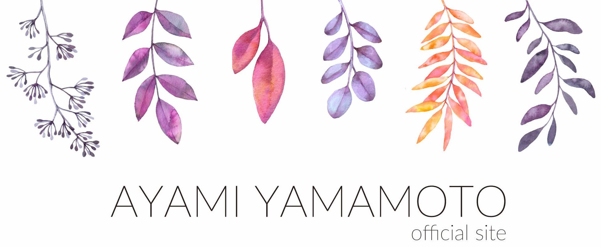 Ayami Yamamoto