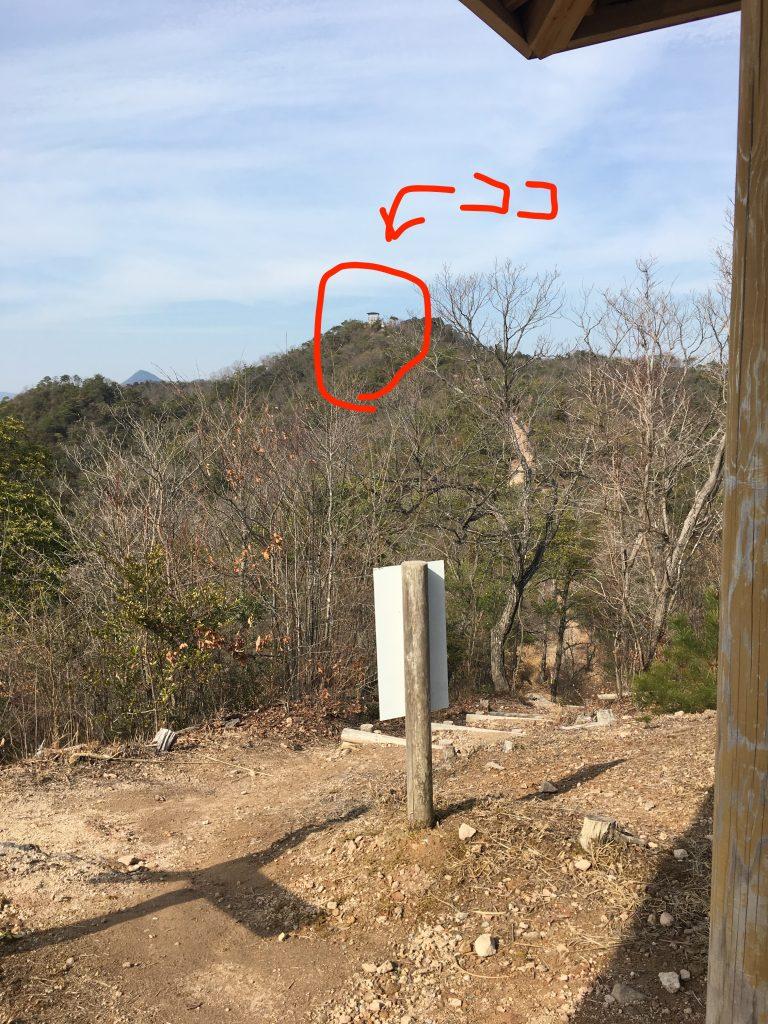 東峠からの展望台